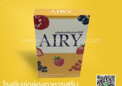 supplement-airy-2